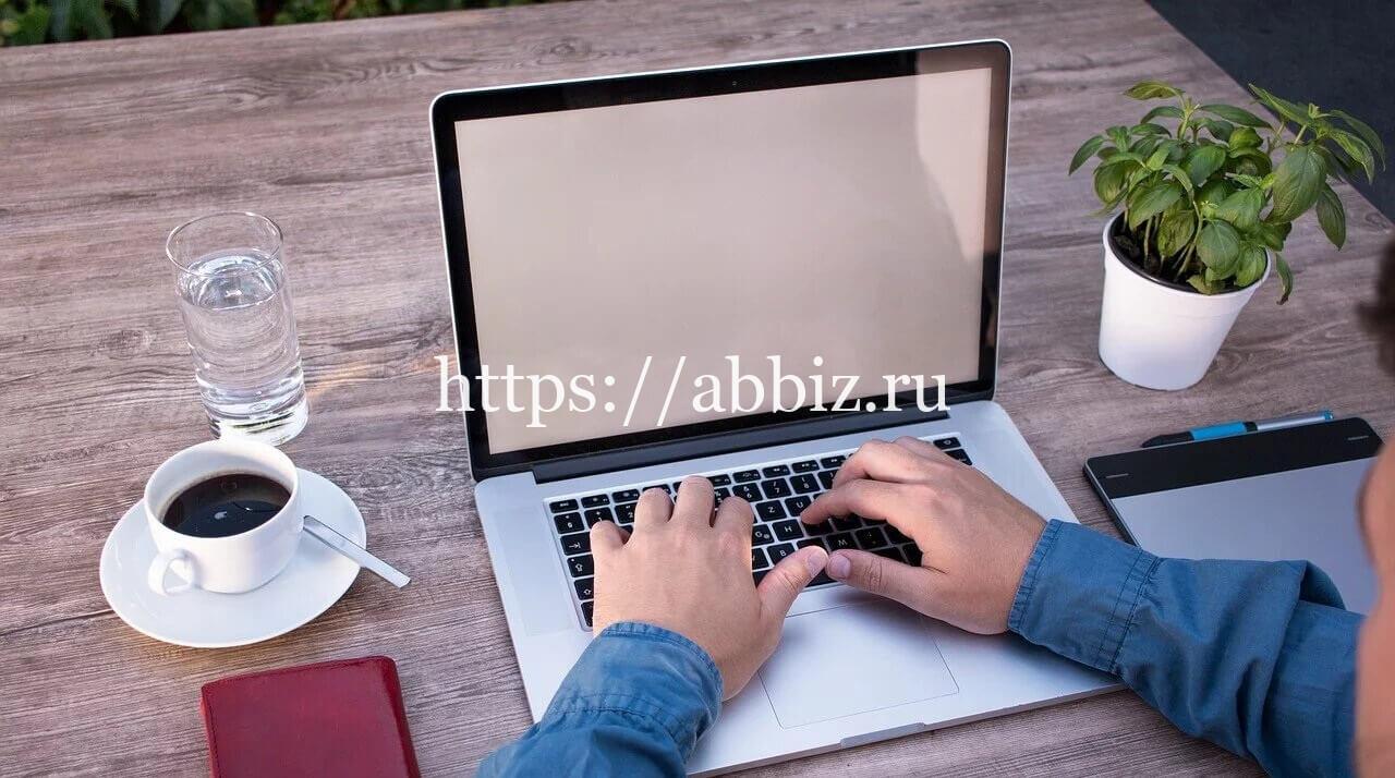 abbiz.ru Как заработать на зарубежном арбитраже трафика с нуля Аббатство Бизнеса