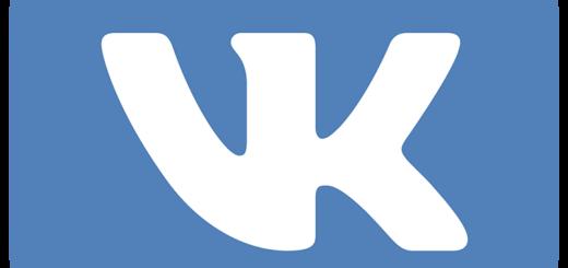 Бесплатная накрутка Вконтакте abbiz
